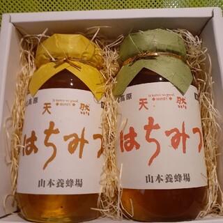 免疫アップ 山本養蜂園 高級 国産蜂蜜セット はちみつ