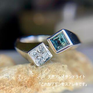 天然 アレキサンドライト ダイヤモンド リング 0.26×0.10 K18WG