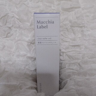 マキアレイベル(Macchia Label)のマキアレイベル 美容液ファンデーション25ml(ファンデーション)