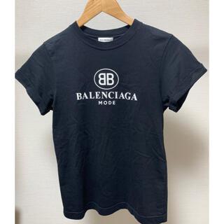 バレンシアガ(Balenciaga)のBalenciaga バレンシアガ Tシャツ(Tシャツ(半袖/袖なし))