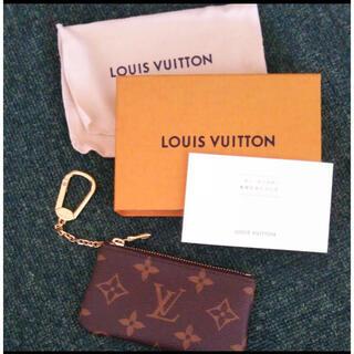 LOUIS VUITTON - ルイヴィトン ポシェット・クレ コインケースキーケース小銭入れ スマートキー美品