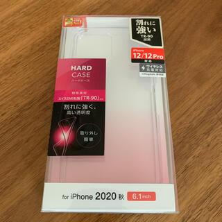 ELECOM - エレコム iPhone 12・12 Pro ハードケース クリア