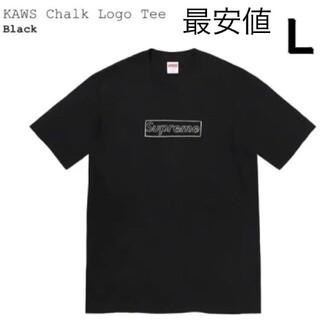 supreme KAWS Chalk Logo Tee L(Tシャツ/カットソー(半袖/袖なし))