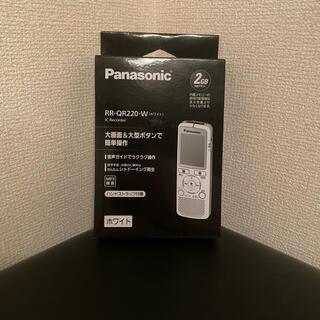 Panasonic - パナソニック ICレコーダー ホワイト RR-QR220-W 新品未使用未開封