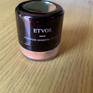ETVOS - エトヴォス ミネラルチーク タンジェリン