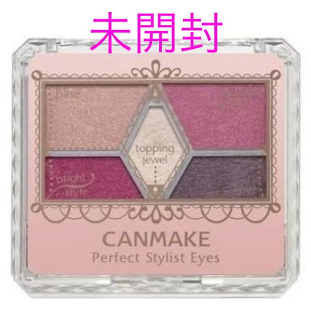 CANMAKE(キャンメイク)の専用です! コスメ/美容のベースメイク/化粧品(アイシャドウ)の商品写真