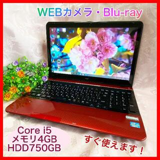 NEC - NEC★Corei5/メモリ4GB/HDD750GB/WEBカメラ/ブルーレイ