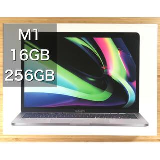 Mac (Apple) - MacBook Pro M1 2020 256GB 16GB CTOモデル