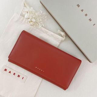 Marni - ☆月末SALE☆【MARNI】新品未使用◇マルニ◇長財布◇ロングウォレット