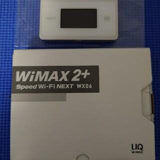 エヌイーシー(NEC)のWiMAX2+ Speed Wi-Fi NEXT WX06 ホワイト(PC周辺機器)