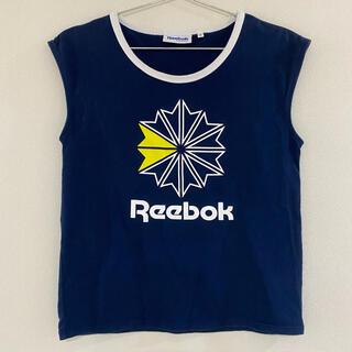 Reebok - Reebok × kastaneコラボ