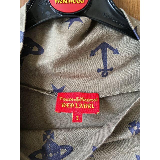 Vivienne Westwood(ヴィヴィアンウエストウッド)の【未着用】VW RED LABEL モノグラムオーブラグランTシャツ  レディースのトップス(Tシャツ(半袖/袖なし))の商品写真