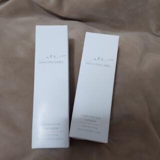 マキアレイベル(Macchia Label)のマキアレイベル 化粧水と乳液セット(化粧水/ローション)