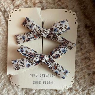 Caramel baby&child  - soor ploom little bow set, daisy ヘアピン