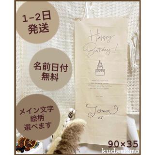 誕生日 タペストリー ❁名入れ無料❁︎ 飾り 100日 ハーフバースデー