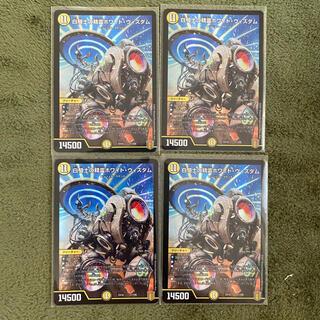 デュエルマスターズ(デュエルマスターズ)の白騎士の精霊ホワイト・ウィズダム 4枚セット(シングルカード)