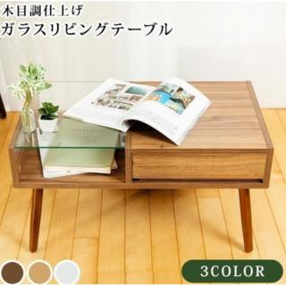 ローテーブル おしゃれ 木製 収納 リビングテーブル センターテーブル (ローテーブル)