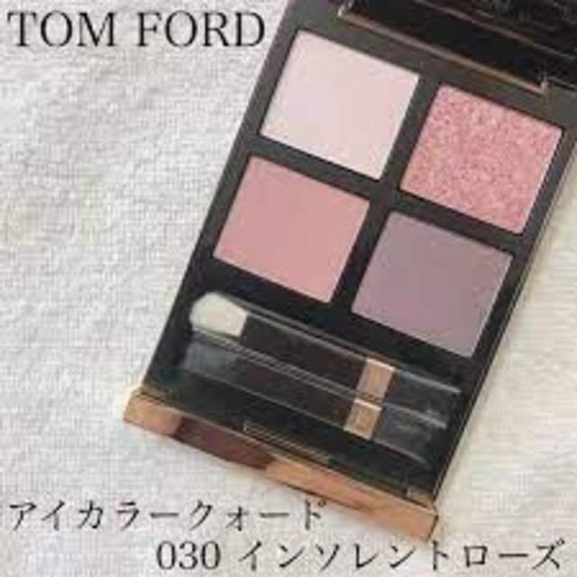 TOM FORD(トムフォード)のトムフォード /アイ カラー クォード / 030 インソレント ローズ コスメ/美容のベースメイク/化粧品(アイシャドウ)の商品写真