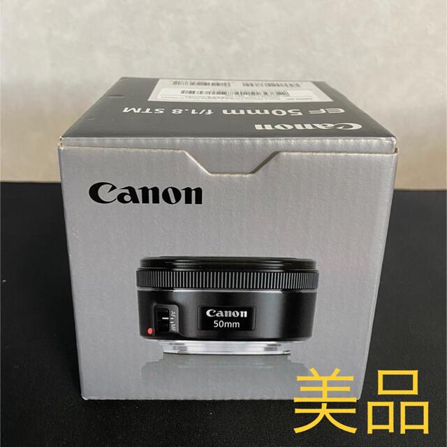 Canon(キヤノン)のcanon ef50mm f1.8 stm 美品 スマホ/家電/カメラのカメラ(レンズ(単焦点))の商品写真