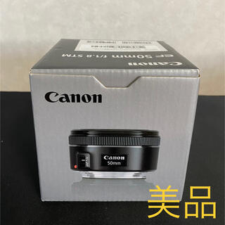 Canon - canon ef50mm f1.8 stm 美品