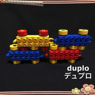 Lego - デュプロ 車 カーベース 2×6 4台セット
