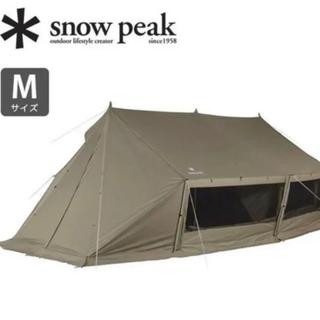 Snow Peak - ◆新品◆スノーピーク グランベルク M TP-781snowpeak