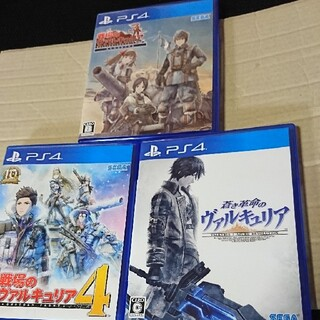 PlayStation4 - ヴァルキュリアセット