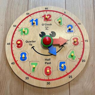 ボーネルンド(BorneLund)のハペ hape ハッピーアワークロック 木製 時計 パズル(知育玩具)