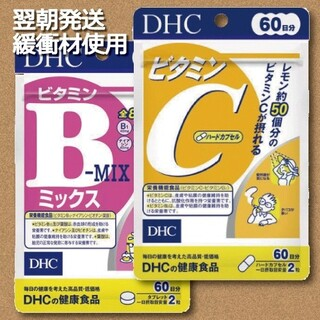 DHC - DHC ビタミンBミックス+ビタミンC 60日分 各1袋セット