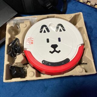ソフトバンク(Softbank)のお父さん掃除機美品!!(掃除機)