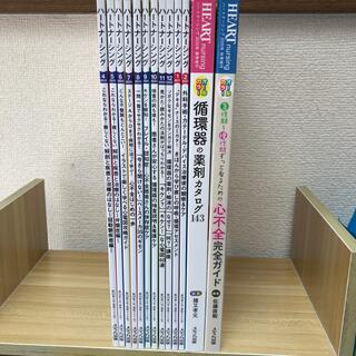 ハートナーシング2020年4月号〜2021年2月号、春季、秋季増刊号、まとめ売り(専門誌)