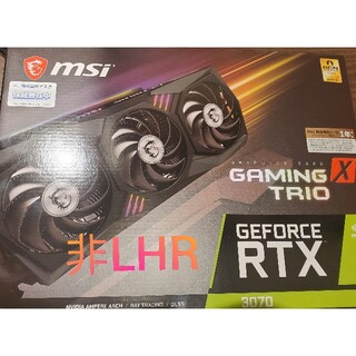 【新品・非LHR】 RTX 3070 GAMING Z TRIO