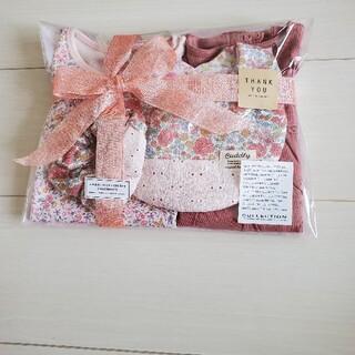 NEXT - 特別価格♡出産祝いギフトセット♡お誕生日プレゼント