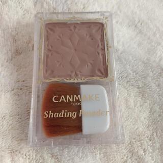 CANMAKE - キャンメイク シェーディングパウダー04 アイスグレーブラウン