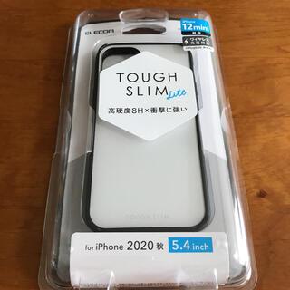 ELECOM - iPhone12mini ハイブリッド ケース 5.4 ホワイト