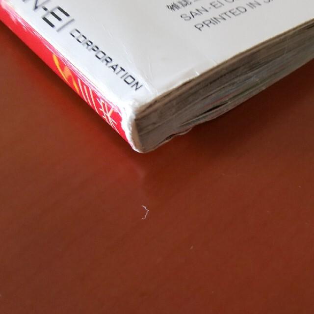 ガンダムvsザク大解剖 エンタメ/ホビーの本(アート/エンタメ)の商品写真