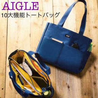 AIGLE - AIGLE  バッグ