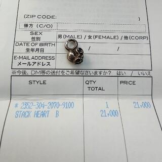 Chrome Hearts - クロムハーツ ハートチャーム スタック 正規品