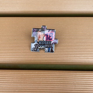北海道日本ハムファイターズ - 北海道日本ハムファイターズ ピンバッチ2021 吉田輝星選手