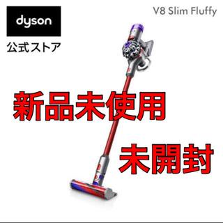 Dyson - Dyson 掃除機 V8 Slim Fluffy