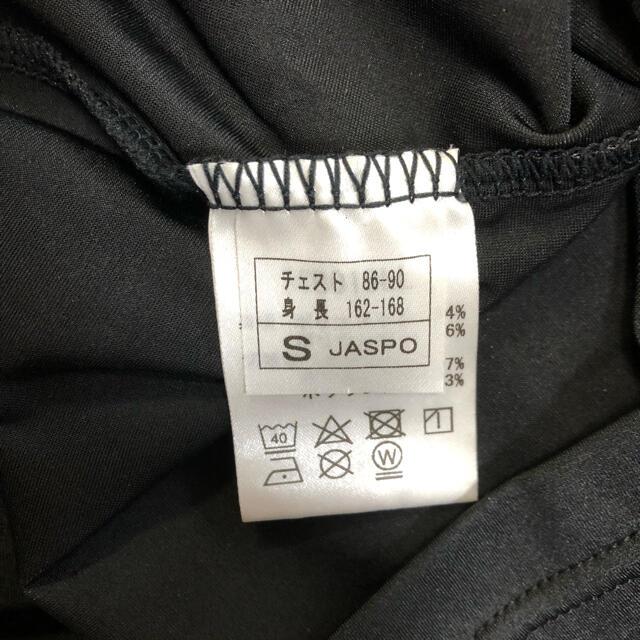 SSK(エスエスケイ)のSSK 野球 アンダーシャツ S スポーツ/アウトドアの野球(ウェア)の商品写真