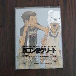 鉄コン筋クリート DVD 限定版 松本大洋(アニメ)