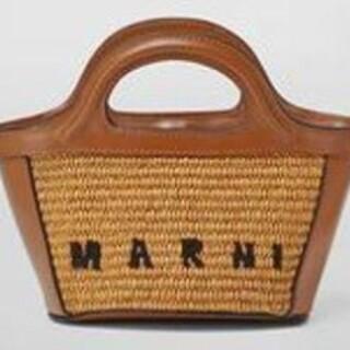 Marni - マルニ MARNI ラフィア カゴバッグ マイクロ