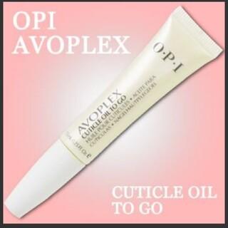 OPI - OPI AVOPLEX 甘皮保湿オイル