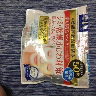 コーセーコスメポート(KOSE COSMEPORT)の薬用美白マスク(パック/フェイスマスク)