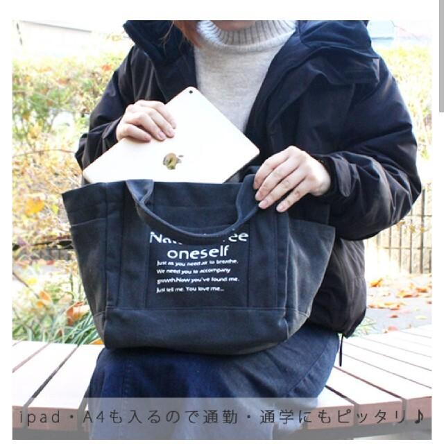 トートバッグ ブルー マザーズバッグ レディースのバッグ(トートバッグ)の商品写真