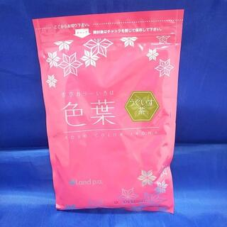 香草カラー色葉 うぐいす茶 100g★(白髪染め)
