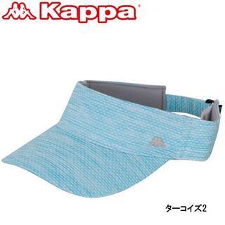 Kappa - (新品)KAPPA GOLF サンバイザー  男女兼用