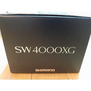【新品未使用】シマノ 21 ステラSW 4000XG