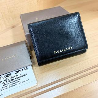 ブルガリ(BVLGARI)のブルガリ ビーゼロワン 三つ折り財布(折り財布)